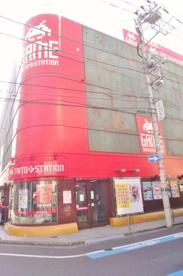 タイトーFステーション西葛西店の画像2