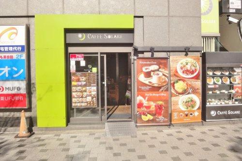CAFFE SOLARE 西葛西店の画像