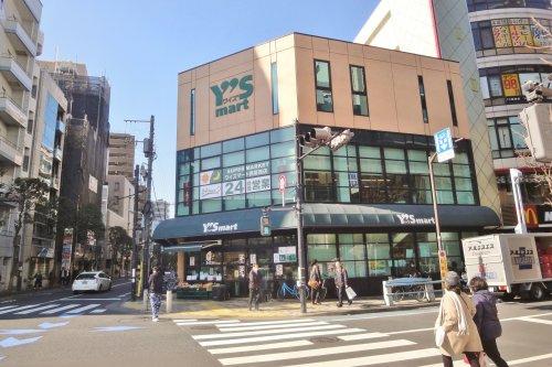 Y\'s mart(ワイズマート) 西葛西店の画像