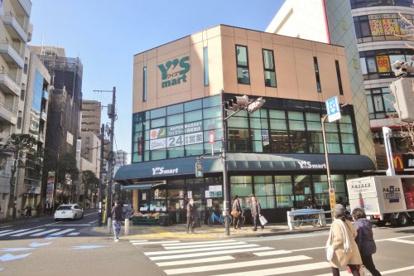 Y's mart(ワイズマート) 西葛西店の画像1