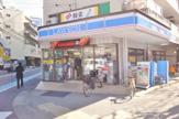 ローソン 西葛西駅北口店