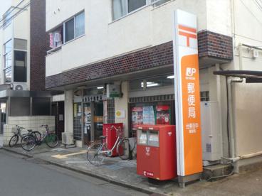 台東谷中郵便局の画像1