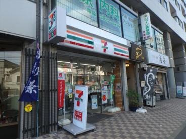 セブンイレブン文京千駄木店の画像1
