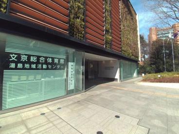 文京総合体育館の画像1