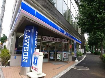 ローソン広尾高校前店の画像1