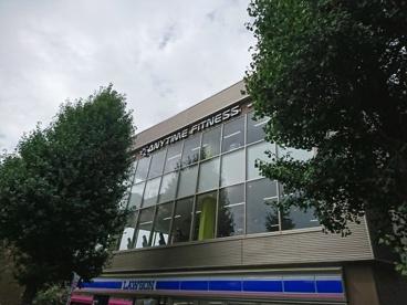 エニタイムフィットネス広尾高校前店の画像1