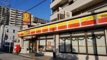 デイリーヤマザキ 千葉神明町店