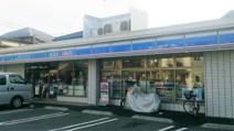ローソン 鶴見市場上町店