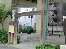 中ノ橋児童遊園