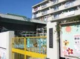 大島保育園