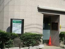 南麻布医院