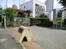 飯倉雁木坂児童遊園