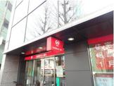 三菱UFJ銀行千住支店