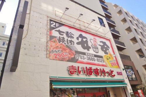七輪焼肉 安安 西葛西店の画像