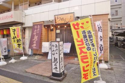 らーめん酒場朝日堂の画像1
