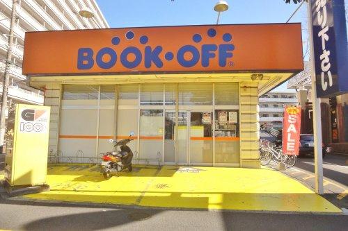 BOOKOFF(ブックオフ) 中葛西店の画像