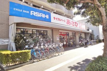 サイクルベースあさひ 中葛西店の画像1