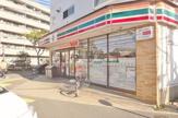 セブンイレブン 江戸川南葛西2丁目店