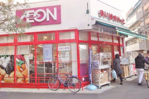 まいばすけっと 葛西駅前店の画像