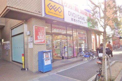 ゲオ 葛西駅前店の画像