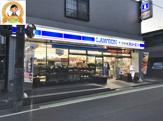 ローソン・スリーエフ 清水ヶ丘店