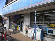 ローソン 松戸元山駅前店