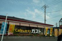 ガスト 千葉貝塚店