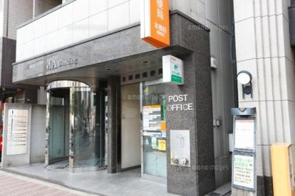 本郷四郵便局の画像1