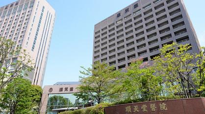 順天堂医院の画像1