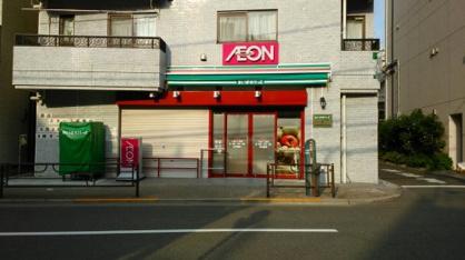 まいばすけっと 入谷2丁目店の画像1