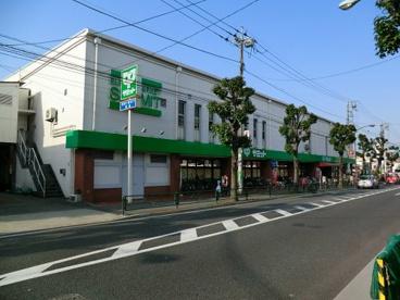 サミット桜店の画像1