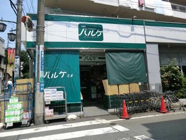 トップパルケ 松原店の画像1