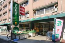 マルエツ プチ 東池袋五丁目店の画像1
