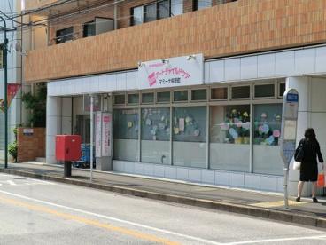 マミーナ桜新町の画像1