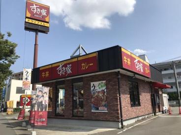すき家 263号福岡野芥店の画像1