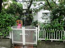モンテッソーリ世田谷子供の家