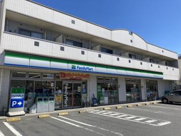 ファミリーマート 練馬平和台二丁目店の画像1