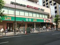 ライフ幡ヶ谷店