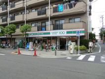 ローソンストア100 LS世田谷下馬店