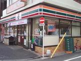 セブンイレブン 北区豊島1丁目店
