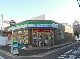 ファミリーマート 西巣鴨駅東店の画像1