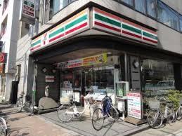 セブンイレブン 東日暮里4丁目店の画像1