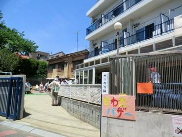 河田保育園 の画像1