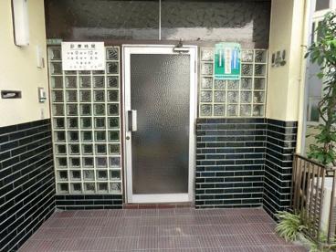 好生堂医院の画像1