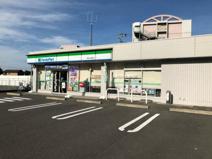 ファミリーマート 東村山本町店