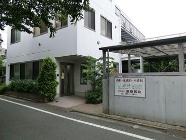 斉藤医院の画像1