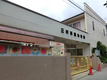 三軒茶屋リズム幼稚園の画像1
