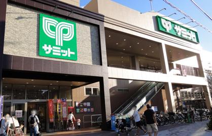 サミットストア 板橋弥生町店の画像1