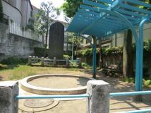小川児童遊園
