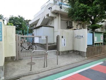 上馬保育園の画像1
